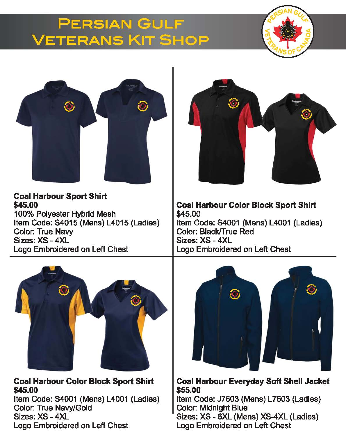 Persian Gulf Veterans - Apparel Order Form 2018_Page_1
