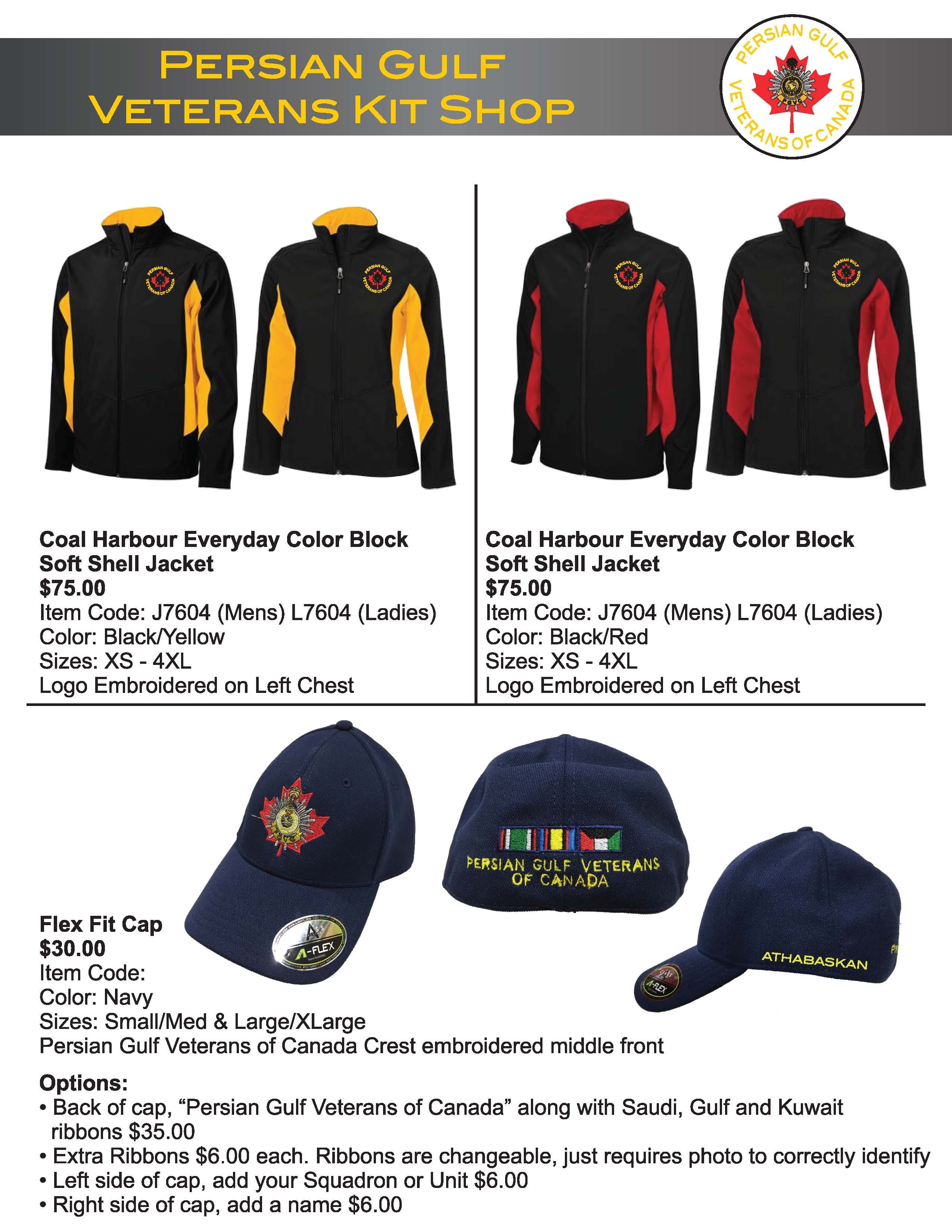 Persian Gulf Veterans - Apparel Order Form 2018_Page_2